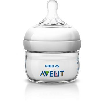 Buteliukas Philips Avent kūdikiams